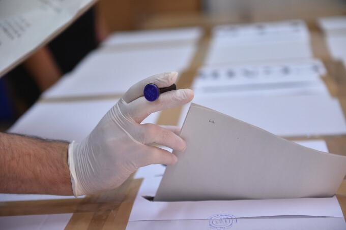 alegeri parlamentare amânate